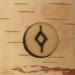 Руна-Ива-строй-Ведарь-300x293