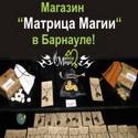 банер Магазина Матрица Магии